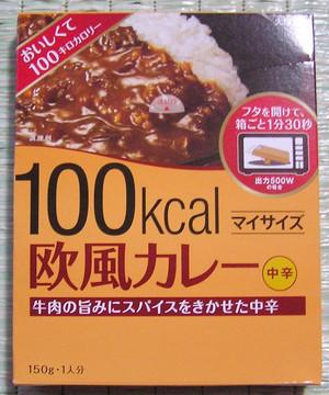 100kcal_2