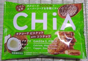 Chia_2