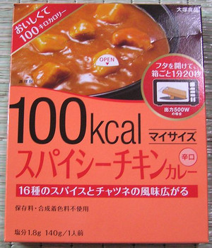 100kcal_3