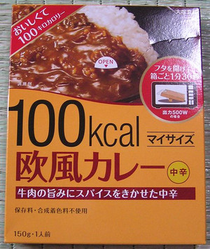 100kcal_6