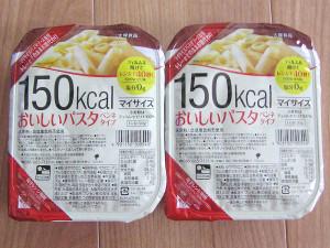 150kcal