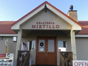 Gelateria_mirtillo1112