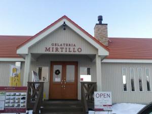 Gelateria_mirtillo1217