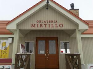 Gelateria_mirtillo128